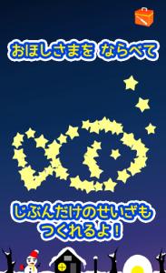 hoshi_04