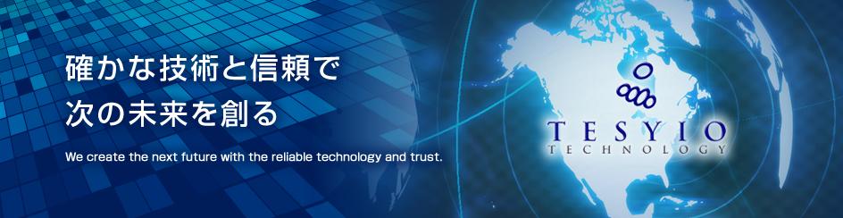 http://www.tesyio.com/business-outline